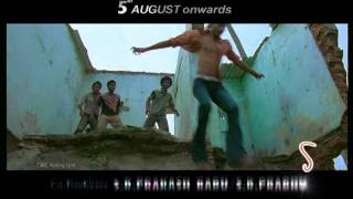 Naa Peru Shiva - Naa Peru Shiva Telugu Movie New Trailer 03(Official Video)- Karthi, Kajal Agarwal