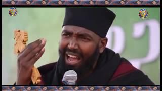 Ethiopian Ortodox Twahido (Meker Abew)