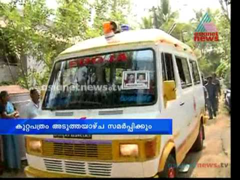 Attingal Twins Murder Charge Sheet Complete : Fir 29th June video