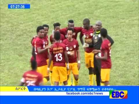 Sport Afternoon news from Ebc Jan 25 2017