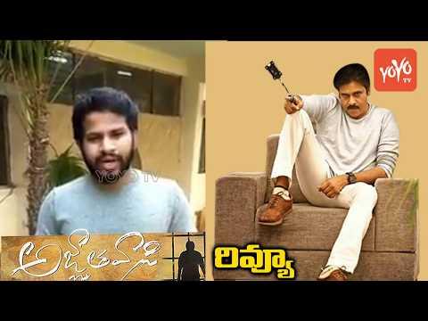 Agnathavasi Movie Review by Jabardasth Hyper Aadi | Pawan Kalyan | #PSPK | Trivikram | YOYO TV