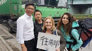 台灣最美的風景是人 巧遇外國朋友背包客,南下墾丁旅