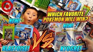 BLASTOISE VS. KYOGRE! OUR FAVORITE POKEMON BATTLE! HUNTING FOR NEW POKEMON CARDS AT TARGET!
