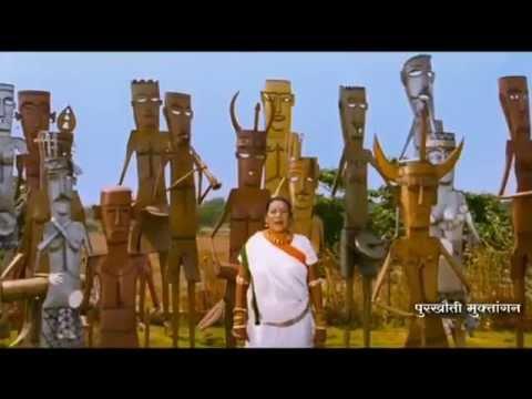 National Anthem Of India Jan - Gan - Man