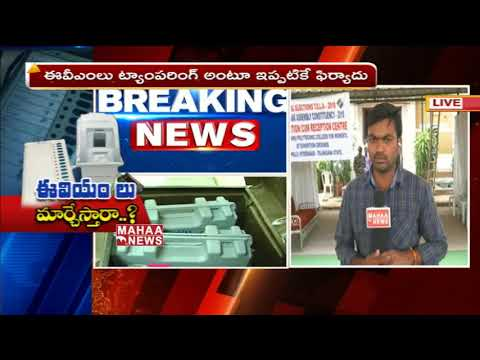 Election Tampering Issue Hulchul in Telangana | #Telangana Election | Mahaa News
