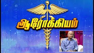 Aarokiyam - Medical Interview (26-06- 2021) |