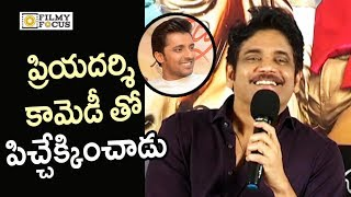 Nagarjuna Appreciates Priyadarshi Comedy @Rangula Ratnam Movie Pre Release Event