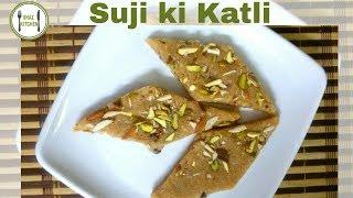 Download Lagu Suji Ki Katli_Shab e Barat Special Recipe(In Urdu/Hindi)How To Make Sooji/Semolina Katli At Home Gratis STAFABAND