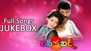 AR Rahman's Love Birds (లవ్ బర్డ్స్) Movie || Full Songs Jukebox || Prabhu Deva, Nagma
