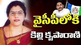 Killi Krupa Rani Quits Congress Party | To Joins YSRCP on Feb 28th | Face to Face - Watch Exclusive