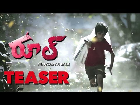 Rule (2018) Movie Teaser | Latest Telugu Movie Trailers 2018 | Paidi Ramesh | Tollywood Nagar