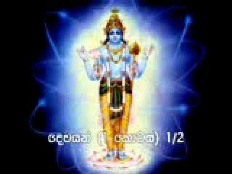 Deviyan (part 1) 1 Of 2 By Siri Samanthabhadra (pitiduwe Siridhamma) Thero video