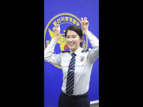 clip siêu cute của nữ cảnh sát Hàn Quốc