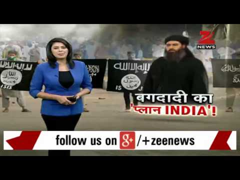 Islamic State Flags Seen In Kashmir video