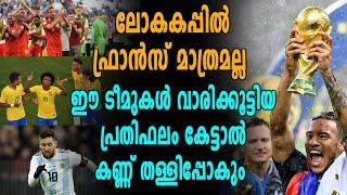 Fifa World Cup 2018 : കോടികൾ വാരിക്കൂട്ടി ഫ്രാൻസ് | Prize Money | Oneindia Malayalam