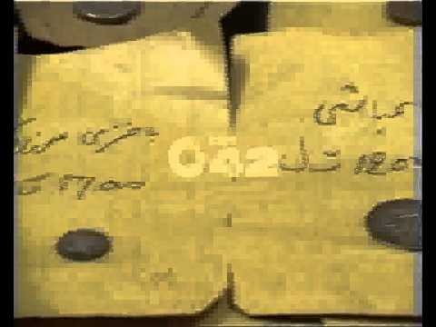 ASF Arrested Naeem Due Old Coins Smuggling Issue Airport Pkg By Abid Ch City42