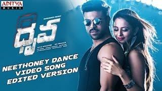 Neethoney Dance Video Song Edited  DhruvaMovie Ram Charan Tej Rakul Preet