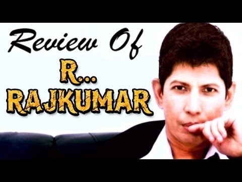 R... Rajkumar - Online Movie Review video