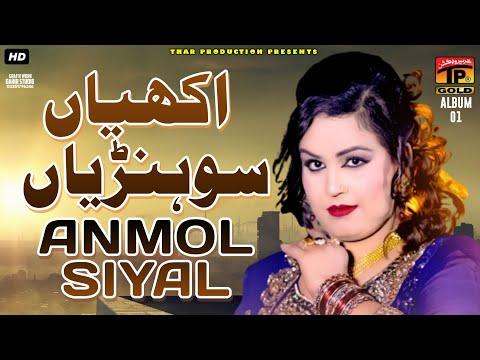 Anmol Sayal - Akhiyan Sohniyan Akhiyan - Pyar Da Rola - Al 1