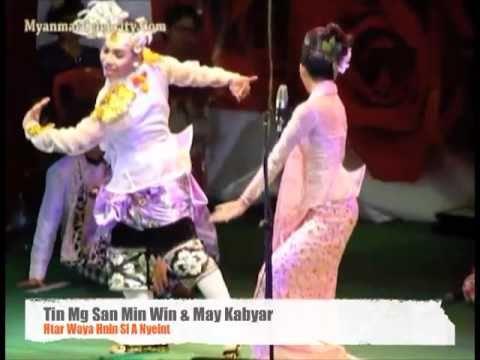 Ta Saung Taing : Htar Waya Hnin Si A Nyeint Performance, Yangon