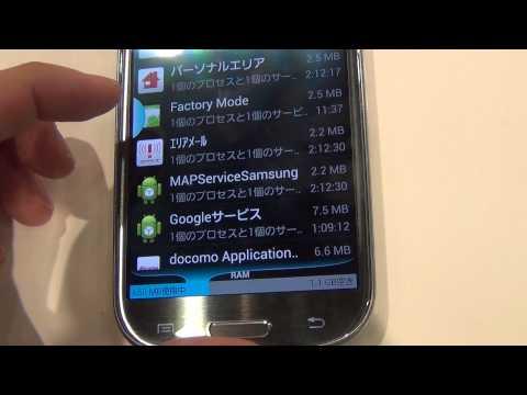 NTT docomo Galaxy S III α SC-03Eのハンズオン動画