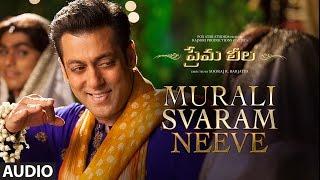 Murali Svaram Neeve Full Song (Audio) ||