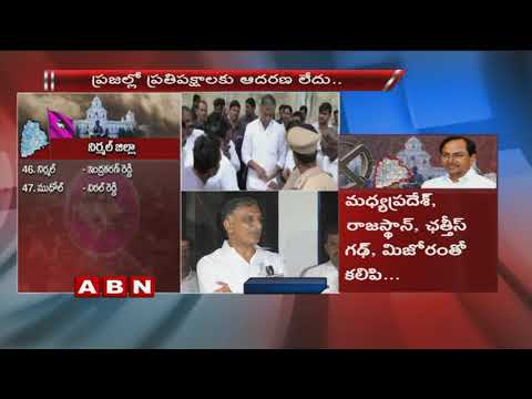 T Harish Rao Lashes out Congress leaders | Face to Face with ABN