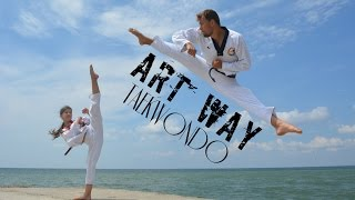 Art Way Taekwondo/Spirit of Taekwondo