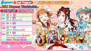 [ENSIF] Aqours 2ndYr Step-Up / Free Scouting| 45millionPlayers Event | ラブライブ | LoveLive!