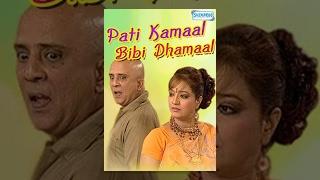 Pati Kamaal Bibi Dhamaal Hindi Movie