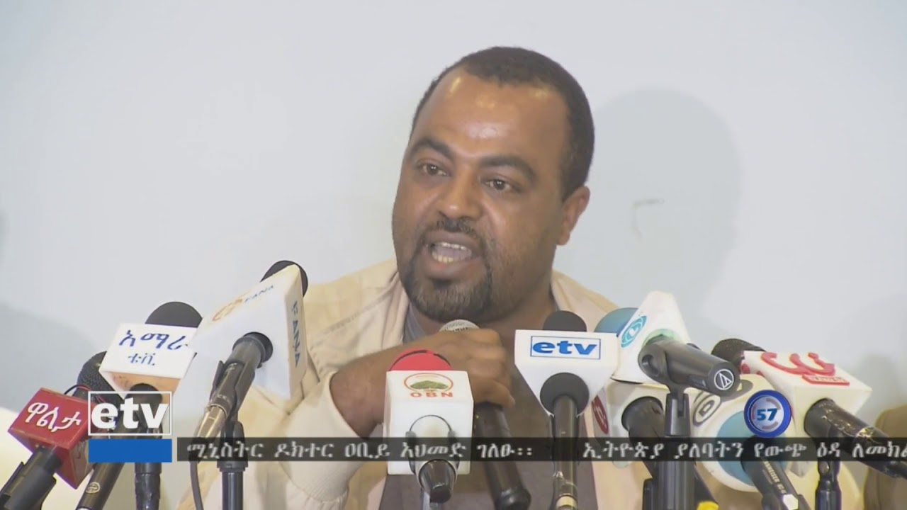 A Peaceful Demonstration Aimed To Support PM Abiy To Be Held on Saturday - ጠ/ሚንስትር ዶ/ር ዐብይ አህመድን የሚደ