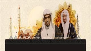 اغرب قصة حدثت في عهد عمر بن الخطاب رضي الله عنة   صالح المغامسي #HD