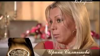 """""""Частная история"""": певица Ирина Салтыкова"""