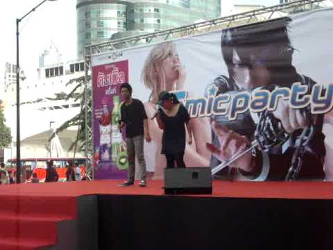 Comic Party in Bangkok @ Central World – Genesis of Aquarion by Four_clover & Rin-harmony