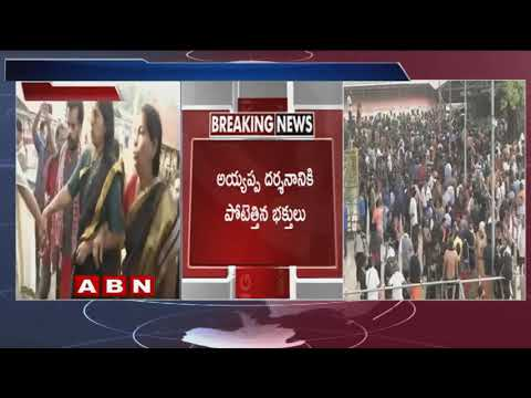 High Tension in Kerala | Women Arrives For Darshan in Sabarimala,144 Section Imposed | ABN Telugu