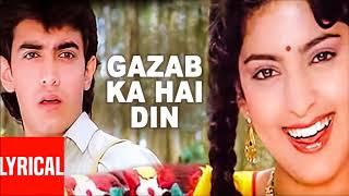 Gazab Ka Hai Din Karaoke - QSQT