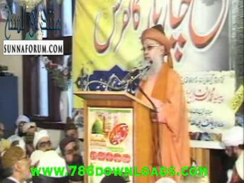 Pir Syed Hashmi Miya Shah Sahib Haq Chaar Yaar Conference 2008 video