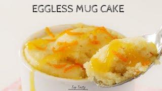 2 MINUTES ORANGE MUG CAKE RECIPE | How to make homemade mug cake in microwave