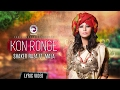 Kon Ronge Mala Shaker Raza Lyric Video Eagle Music mp3