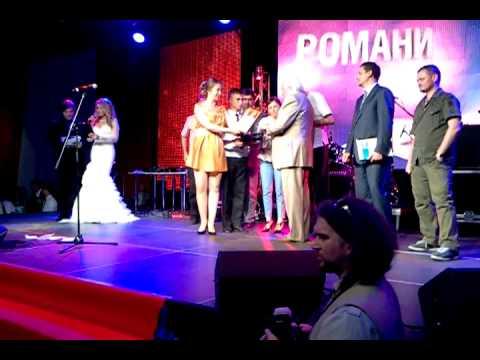 """Коронація слова 2013 Премия за роман-комедію """"Любий роспусник"""""""