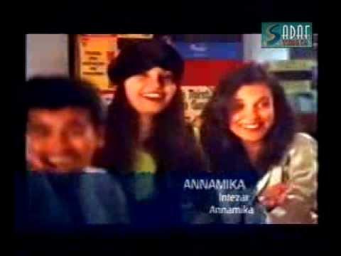 Anamika-kahin Karta Hoga Woh Mera Intezaar (1996)phir Kab Milogi (1974) Remix. video