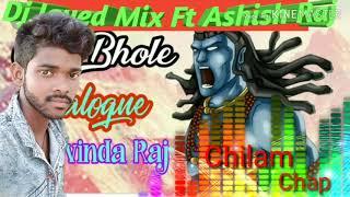 Chilam chap jindabad dj remix song bol bom