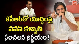 Pawan Kalyan will Contest Early Elections in Telangana Against KCR ? | Janasean