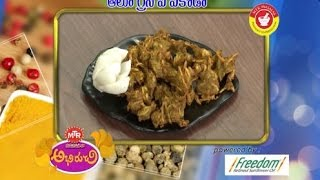 Aloo Green Phi Pakoda | 25th February 2017| Full Episode | ETV Telugu