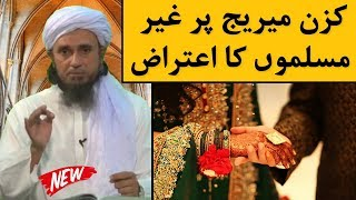 Cousin Marriage Par Gair Muslimo Ka Aittraz | Mufti Tariq Masood | Islamic Group | New
