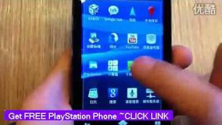 Playstation Phone hands-on (Part TWO) [Give Away]