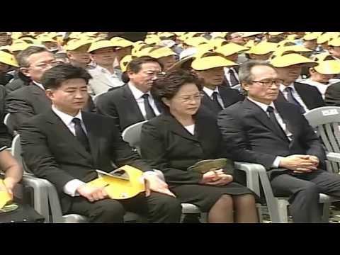 노무현 대통령 서거 4주기 추도식 현장영상