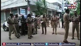 Police Cordon Search In Bhavani Nagar | Hyderabad