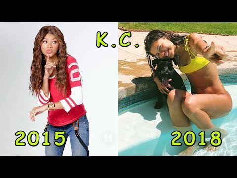K.C. Undercover Then and Now 2018