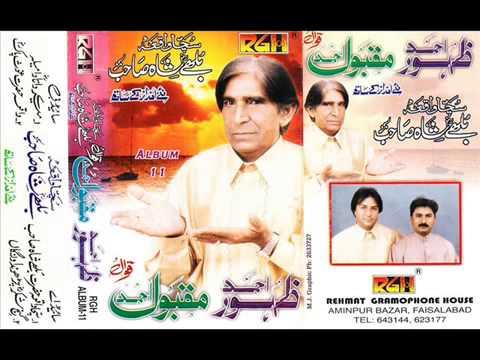 Zahoor Ahmed Maqbool Ahmed Qawwal   Waqiya Hazrat Baba Bulleh Shah   Youtube video